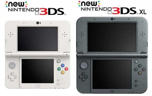 new-nintendo-3ds-31
